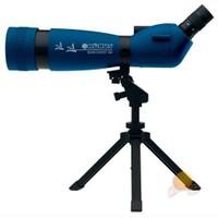 Konuspot 7120 Spottıngscope (Yer Gözlem)