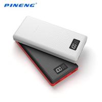 Pineng Pn-969 20000 Mah Taşınabilir Şarj Cihazı