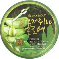 Limonian Pax Moly Aloe Vera Soothing Gel - Nemlendirici Aloe Vera Jeli