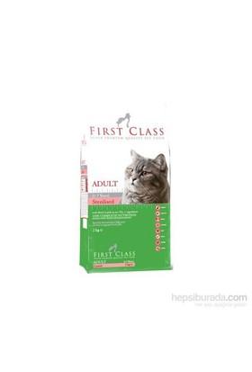 First Class Adult Kısırlaştırılmış Kuzulu Kedi Maması 2 Kg
