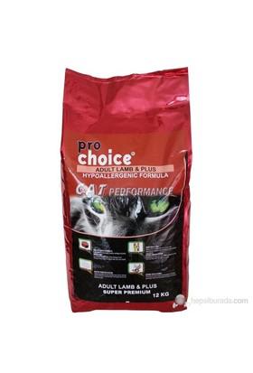 Prochoice Lamb&Rice Kuzu Etli Pirinçli Yetişkin Kedi Maması 12kg + 2 Adet Petlovers Silica Kum Hediye !