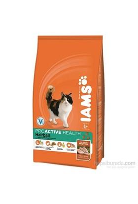 Iams Cat Adult Hairball Control Chicken Yetişkin Kediler İçin Tüy Yumağı Engelleyici Tavuklu Mama 2,55 Kg