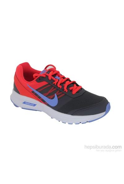 30d5b38847a Nike 807098-006 Air Relentless Kadın Yürüyüş Ve Koşu Spor Ayakkabı ...