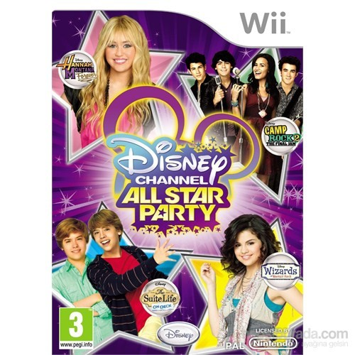 Disney Wii Channel All Star Party