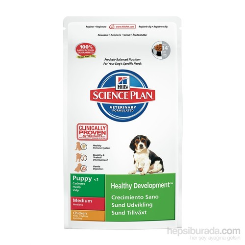 Hill's Science Plan Tavuklu Orta Irk Yavru Köpek Maması 12 Kg (Puppy Healthy Development Medium with Chicken) fd