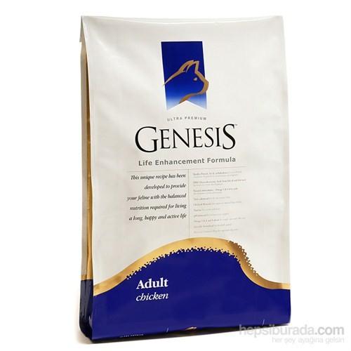 Genesis Adult Cat Food Kedi Maması 7,5 kg
