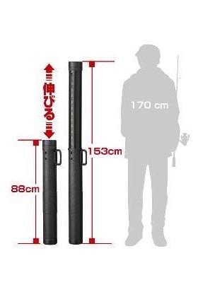 PROX Round Air Rod Case 88-153CM Siyah Kamış Koruma Çantası