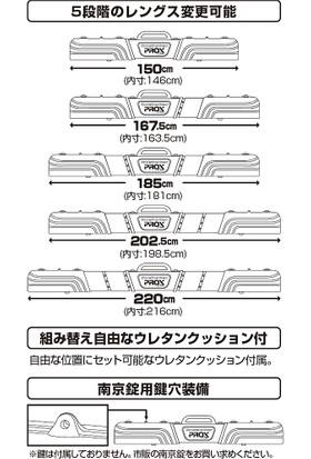 PROX Container Gear 5-Lenght Hard Rod Case Olta Taşıma Çantası Siyah