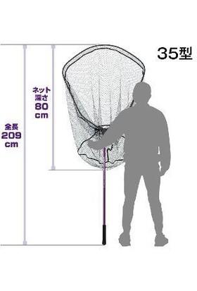 PROX Dodeka Rubber Coart Landing Mor Kepçe 209 cm