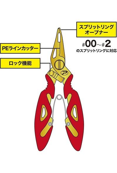 PROX Gokuboso Split Pliers Halka Açıcı ve Kesici Pense Beyaz