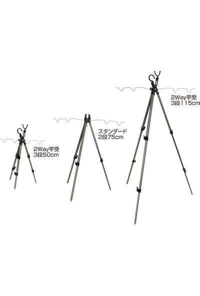PROX Fishing Sankyaku 2-Way Surf Olta Sehpası Tripot 3-50CM