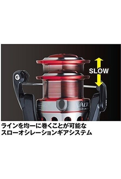 PROX Valtom Rk 30 Spin Olta Makinesi