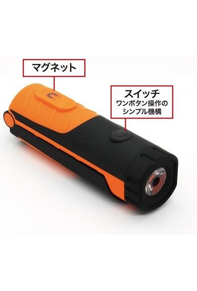 PROX LED Oritatami 2 Vay Lantern Mıknatıslı Portatif Fener