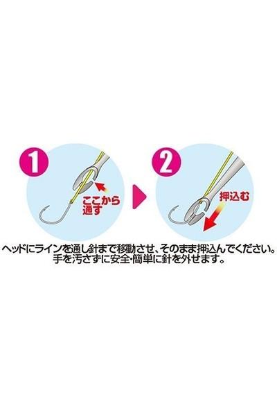 PROX Hook Remover Alimünyum Iğne Çıkartıcı Siyah Ll