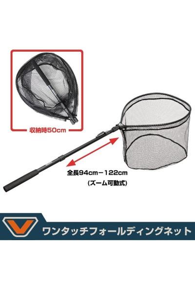 PROX Viceo One Touch Folding Net Multi Length Siyah Kepçe 94-122 cm