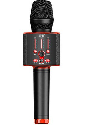 MobaxAksesuar Karaoke Mikrofon Müzik Şarkı Eğlence Soaiy Mc1