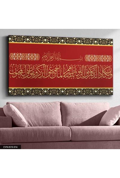 Evine Moda Dua Yazılı Kanvas - Canvas Tablo