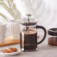 Cookplus Coffee Bean French Metalik Press 800 Ml